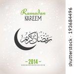 ramadan kareem background... | Shutterstock .eps vector #193684496