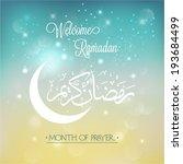 welcome ramadan background... | Shutterstock .eps vector #193684499