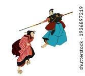 Ukiyo E Man And Woman  Japanese ...