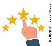 rating icon. star vector...   Shutterstock .eps vector #1936906396