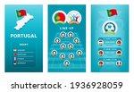 european 2020 football vertical ... | Shutterstock .eps vector #1936928059