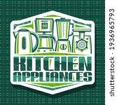 vector logo for kitchen...   Shutterstock .eps vector #1936965793