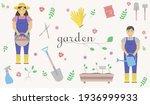 a set of garden illustrations... | Shutterstock .eps vector #1936999933