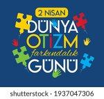april 2 world autism awareness... | Shutterstock .eps vector #1937047306