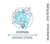 Dyspnea Concept Icon. Shortage...