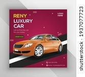 luxury car sale social media...   Shutterstock .eps vector #1937077723