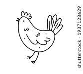 happy easter doodle line art... | Shutterstock .eps vector #1937123629