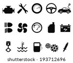 car engine icons set | Shutterstock .eps vector #193712696