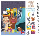 mummy and moon in museum. find...   Shutterstock .eps vector #1937130190