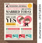 cartoon newspaper journal... | Shutterstock .eps vector #193718354