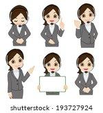 movement of female operator | Shutterstock .eps vector #193727924