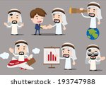 businessman series   arab | Shutterstock .eps vector #193747988