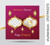 luxury magenta and gold ramadan ... | Shutterstock .eps vector #1937493373