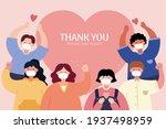 thank you hero banner in flat... | Shutterstock . vector #1937498959