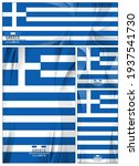 greece flag abstract colors...   Shutterstock .eps vector #1937541730