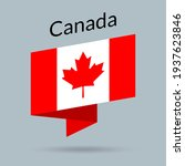 canada flag icon with maple... | Shutterstock .eps vector #1937623846