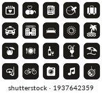 honeymoon trip icons white on... | Shutterstock .eps vector #1937642359