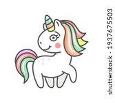 cute cartoon unicorn character...   Shutterstock .eps vector #1937675503