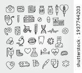 hand drawn vector set of... | Shutterstock .eps vector #1937744203
