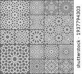 islamic ornament vector set.... | Shutterstock .eps vector #1937794303