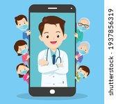 family with mobile app family... | Shutterstock .eps vector #1937856319