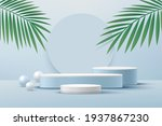 abstract white cylinder... | Shutterstock .eps vector #1937867230
