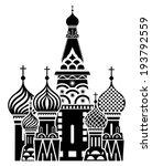 moscow symbol   saint basil's... | Shutterstock .eps vector #193792559
