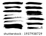 brush strokes bundle. vector... | Shutterstock .eps vector #1937938729