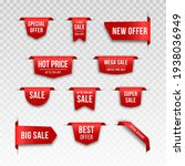 set of red price tags. tag... | Shutterstock .eps vector #1938036949