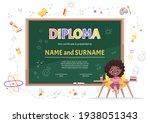 school kids diploma certificate ... | Shutterstock .eps vector #1938051343