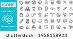 human anatomy icons vector... | Shutterstock .eps vector #1938158923