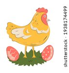 Vintage Easter Chicken With...