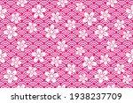 japanese cherry blossom...   Shutterstock .eps vector #1938237709