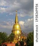 Wat Pa Wang Nam Yen There Is A...