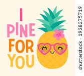"""""""i pine for you"""" typography... 