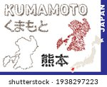 japanese prefectures drawn with ... | Shutterstock .eps vector #1938297223