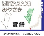 japanese prefectures drawn with ... | Shutterstock .eps vector #1938297229