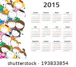 cute and colorful kids calendar ... | Shutterstock . vector #193833854