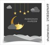 ramadan kareem islamic greeting ... | Shutterstock .eps vector #1938369649