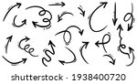set of hand drawn arrows on... | Shutterstock .eps vector #1938400720