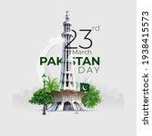 Pakistan Day. Pakistan Minar background design