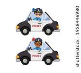 cute boys in police officer...   Shutterstock .eps vector #1938446980