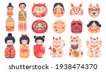 japanese traditional toys.... | Shutterstock .eps vector #1938474370