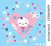 cute cat with butterfly vector... | Shutterstock .eps vector #193849859