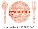 restaurant concept   plate ... | Shutterstock .eps vector #193851863