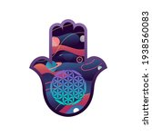 hand of hamsa with mandala of... | Shutterstock .eps vector #1938560083