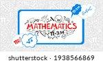 mathematics. horizontal banner. ...   Shutterstock .eps vector #1938566869