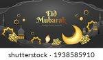 eid mubarak paper graphic of... | Shutterstock .eps vector #1938585910
