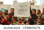 Small photo of Slogans against the Syrian regime raised by the Syrian protesters. The tenth anniversary of the Syrian war Aleppo, Syria March 16, 2021