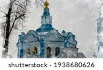 Watercolor White Church With...